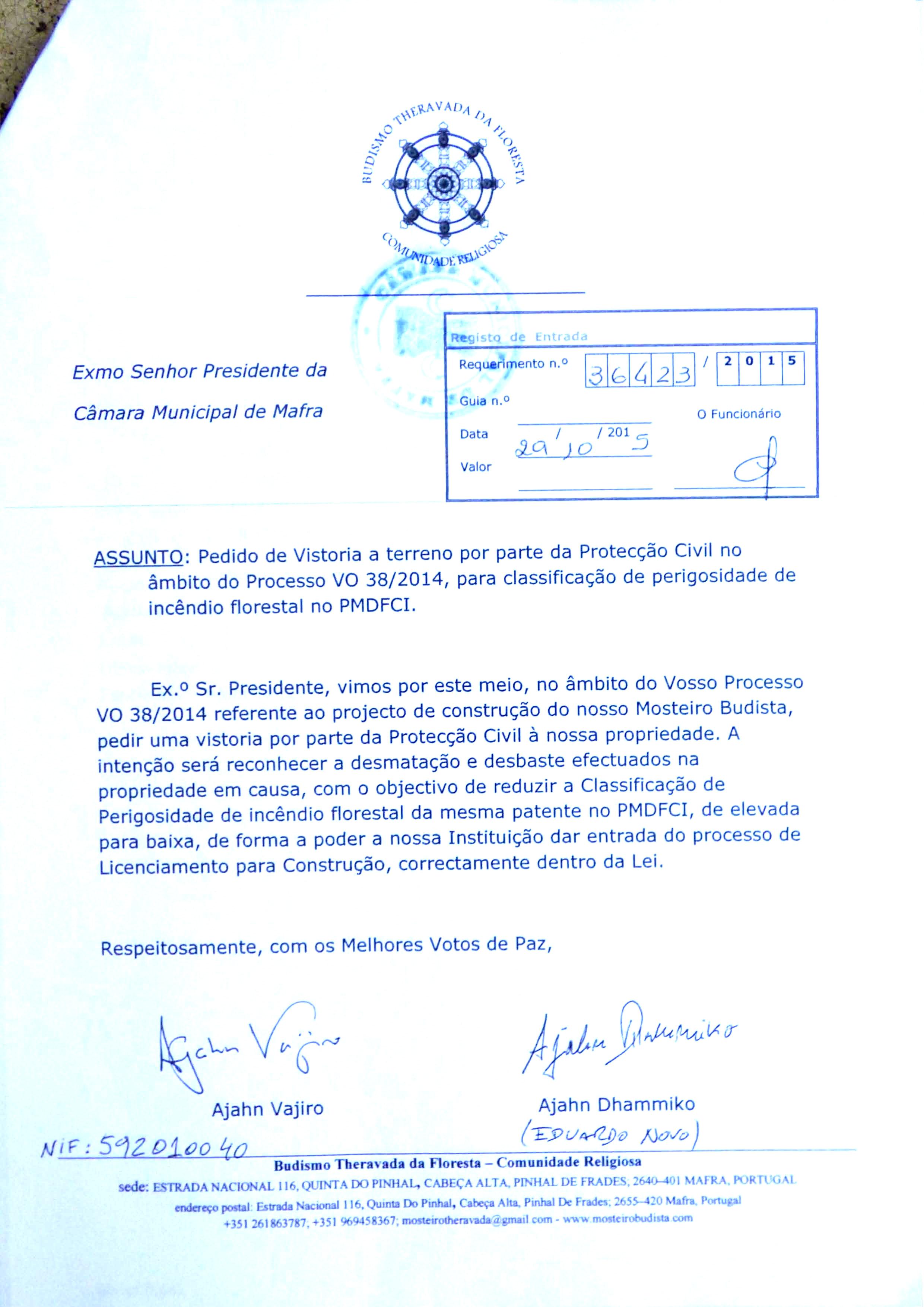 Civil Protection visit request
